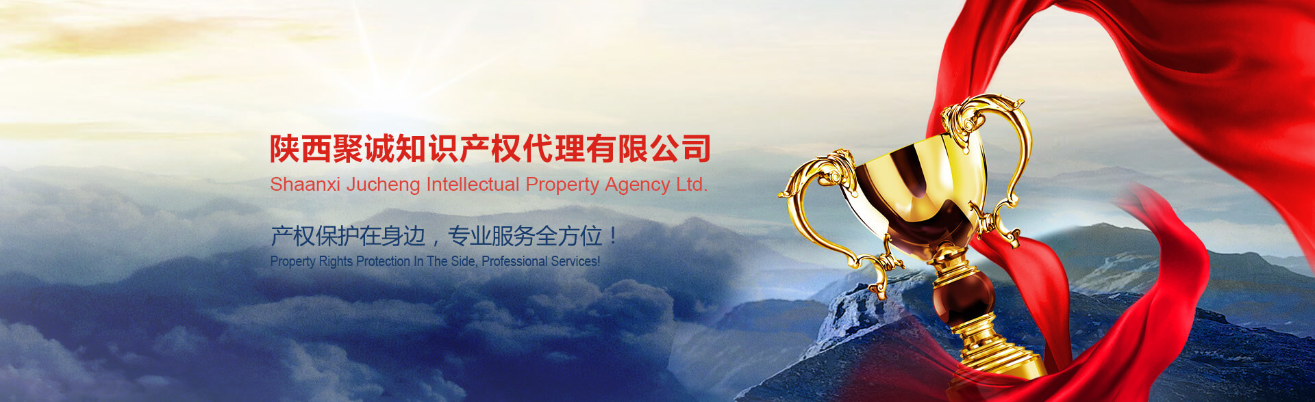 西安商标注册,西安专利申请_行业动态 第2页_第一张图片