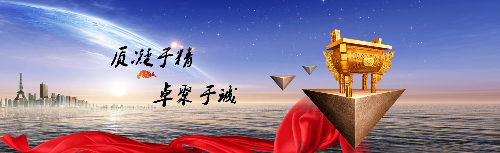 西安商标注册,西安专利申请_公司企业文化之活动掠影-青龙寺_第三张图片
