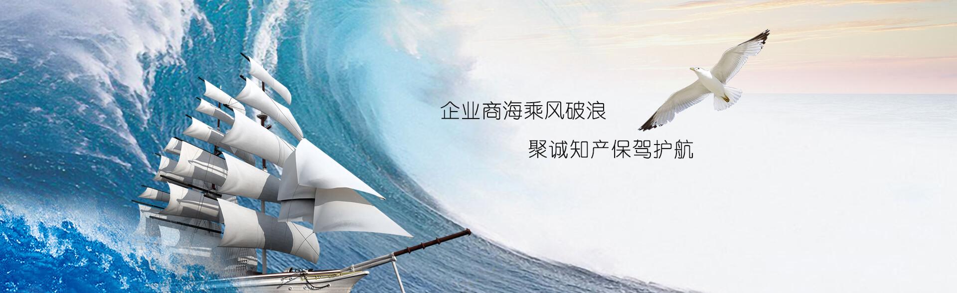 西安商标注册,西安专利申请_行业动态 第2页_第四张图片